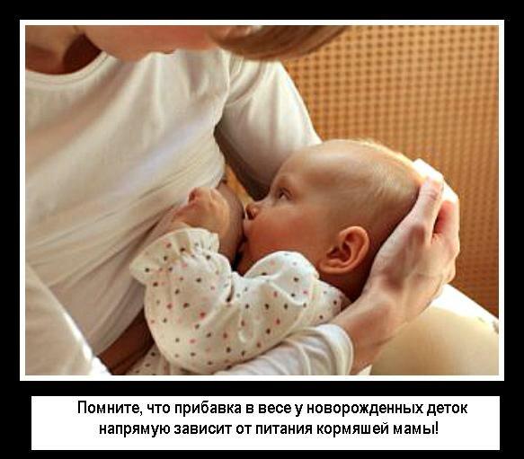 малыш у груди