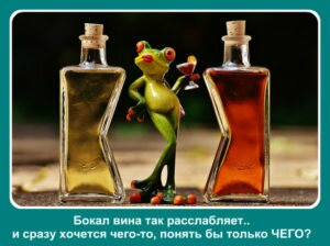 алкоголи при грудном вскармливании