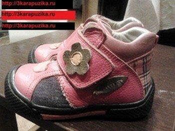 первая обувь должна быть кожанной
