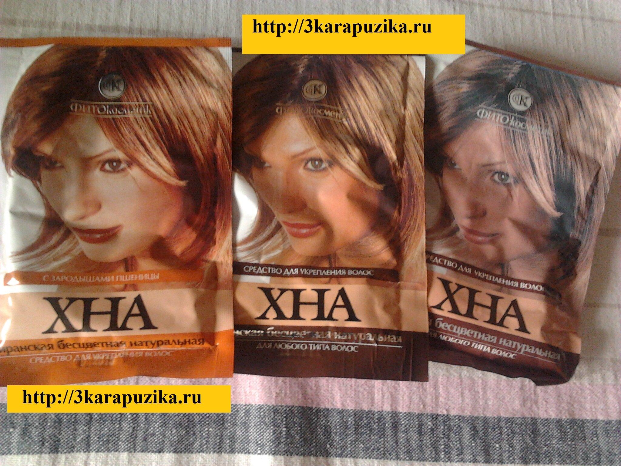 Результатом применения хны для волос будут здоровые, крепкие и приятно пахнущие волосы.