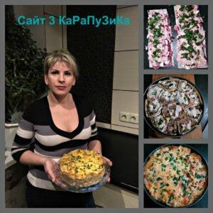 мясной пирог рецепт с фото пошаговое
