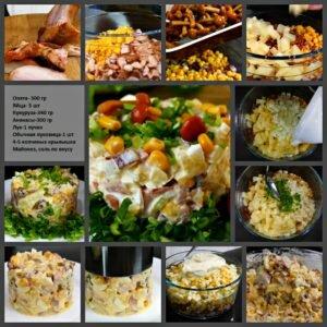 пошаговый рецепт салата с опятами и ананасами